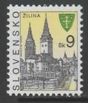 Словакия 1997 год. Город Жилина, 1 марка