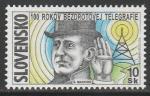 Словакия 1997 год. 100 лет беспроводному телеграфу. Г. Маркони, 1 марка