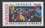 Словакия 1997 год. Искусство. Картина Мартина Джонаса, 1 марка