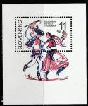 Словакия 1997 год. Фольклорный фестиваль в Виходна, блок