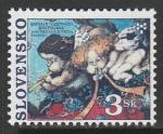 Словакия 1997 год. Выставка иллюстраций в Братиславе, 1 марка