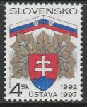 Словакия 1997 год. 5 лет новой Конституции, 1 марка