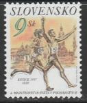 Словакия 1997 год. VI Чемпионат мира по марафону в Кошице, 1 марка