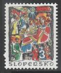 Словакия 1997 год. Рождество, 1 марка