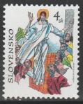 """Словакия 1997 год. Иллюстрация """"Воскрешение Христово"""", 1 марка"""