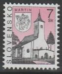 Словакия 1997 год. Город Мартин, 1 марка