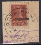 СССР 1923 год. Стандарт, 3 коп, 1 марка с гашением Ялта Крым