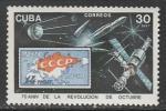 Куба 1987 год. 70 лет Октябрьской революции, 1 марка