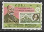 Куба 1987 год. 100 лет эсперанто, 1 марка