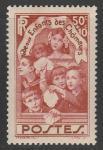 Франция 1936 год. Машущие дети, 1 марка