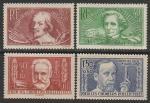 Франция 1936 год. Деятели науки и искусства, 4 марки