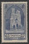 Франция 1938 год. Реймский собор, 1 марка