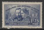 Франция 1938 год. Пьер и Мари Кюри, 1 марка
