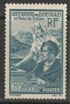 Франция 1938 год. Участие студентов в социальной помощи. 1 марка