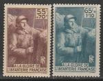Франция 1938 год. Памятник пехотинцам, 2 марки (наклейка)