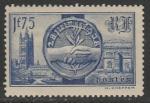 Франция 1938 год. Визит королевской четы Великобритании, 1 марка (наклейка)