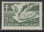 Финляндия 1947 год. Гимнастика для детей, 1 марка из серии