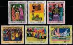Кувейт 1977 год. Детские рисунки, 6 марок