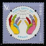 Китай (КНР) 2005 год. День Земли, 1 марка
