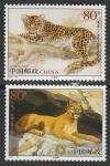 Китай (КНР) 2005 год. Хищные кошки, 2 марки