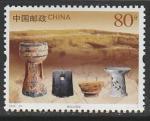 Китай (КНР)  2005 год. Археологические находки в провинции Хунань, 1 марка