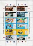 Россия 2002 год. ГИБДД МВД России, лист из 12 рекламных марок