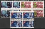 СССР 1984 год. 25 лет космическому телевидению, 3 квартблока (5490-92)