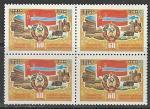 СССР 1984 год. 60 лет Узбекской ССР, квартблок (5499)