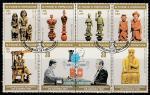 Сан-Томе и Принсипи 1981 год. Шахматы. Матч за звание чемпиона мира между А. Карповым и В. Корчным, 2 сцепки по 4 марки (гашёные)