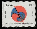 "Куба 1988 год. 30 лет журналу ""Проблемы мира и социализма"". Символика, 1 марка (наклейка)"