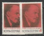 СССР 1963 год. Портрет В.И. Ленина. Разновидность - разный цвет, 2 марки (2807)