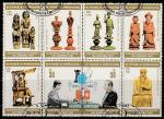 Сан-Томе и Принсипи 1981 год. Шахматы. Матч за звание чемпиона мира между А. Карповым и В. Корчным, сцепка из 8 марок (гашёные)