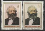СССР 1983 год. Портрет Карла Маркса. Разновидность - разный цвет, 2 марки (5320)