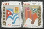 Куба 1986 год. 25 лет Социалистической Революции. Флаги, 2 марки