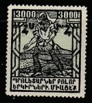 Армения 1923 год. Сеятель и гора Арарат, 1 марка (наклейка)