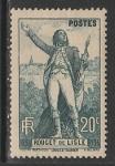Франция 1936 год. Поэт Клод Жозеф Руже де Лиль, 1 марка (наклейка)