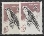 СССР 1965 год. Хищные птицы. Кречет. Разновидность - разная бумага, 2 марки (3203)
