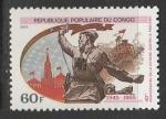 Конго 1985 год. 40 лет окончанию II Мировой войны, 1 марка