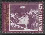 Болгария 1983 год. Выступление В.И. Ленина на II съезде РСДРП, 1 марка