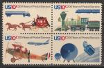 США 1975 год. 200 лет почтовой службе США, квартблок (наклейка)