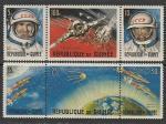 Гвинея 1965 год. Завоевание космоса, 2 сцепки по 3 марки