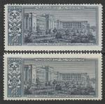 СССР 1963 год. Душанбе. Площадь Путовского. Разновидность - разный цвет бумаги, 2 марки (2880)