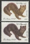 СССР 1980 год. Чёрный соболь. Разновидность - разный цвет, 2 марки (5022)