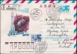 Авиа ХМК со спецгашением - 15-летие космического полета Г.С. Титова, 6-7.08.1976 год, Барнаул, прошел почту