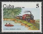 Куба 1982 год. 10 лет Парку Ленина, 1 марка