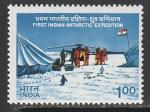 Индия 1983 год. Первая индийская антарктическая экспедиция, 1 марка