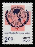 Индия 1977 год. Первая азиатская конференция Красного Креста, 1 марка