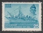 Индия 1977 год. Бизнесмен, судовладелец Нароттам Морарджи, 1 марка