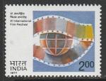 Индия 1977 год. Международный кинофестиваль в Нью-Дели, 1 марка