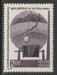 Индия 1977 год. Международная конференция по исследованию землетрясений, 1 марка